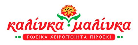 Kalinka-Malinka